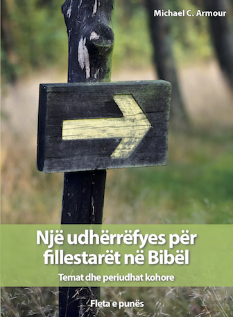 The Newcomer's Guide Workbook (Albanian)