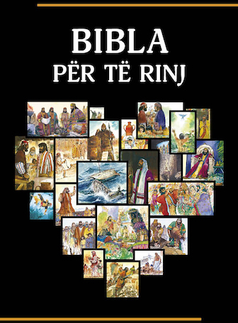 God's Message to You (Albanian)