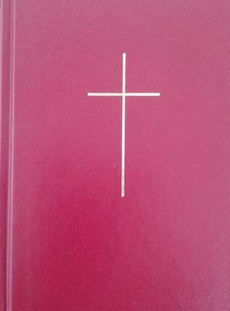 Bible (Greek)