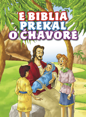 Bible for Young Readers (Eastern-Slovak Romani)