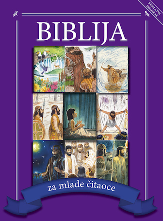 Bible for Young Readers (Serbian, Latin script)