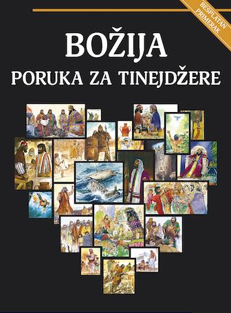 God's Message to Teens (Serbian, Latin script)