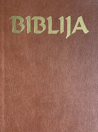 Bible (Croatian)