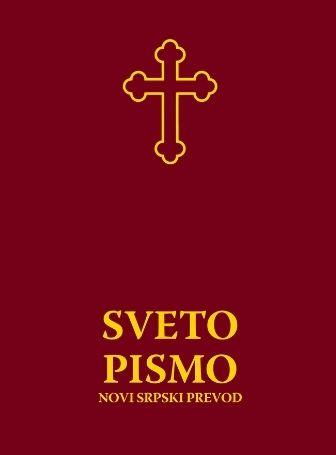 Bible (Latin Version of the Serbian Bible)